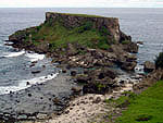 Image of Forbidden Island, Saipan.