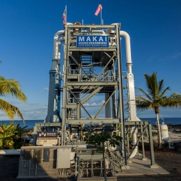 Makai Ocean Engineering's ocean thermal-energy conversion demonstration plant in Kailua-Kona on Hawai'i Island. Image courtesy Makai Ocean Engineering.
