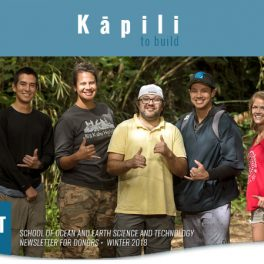Kapili Winter 2018 banner image